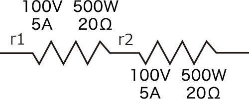 株式会社熱学技術 シーズヒーター 電熱ヒーター 工業用ヒーターのパイオニア技術資料|合成抵抗の計算方法